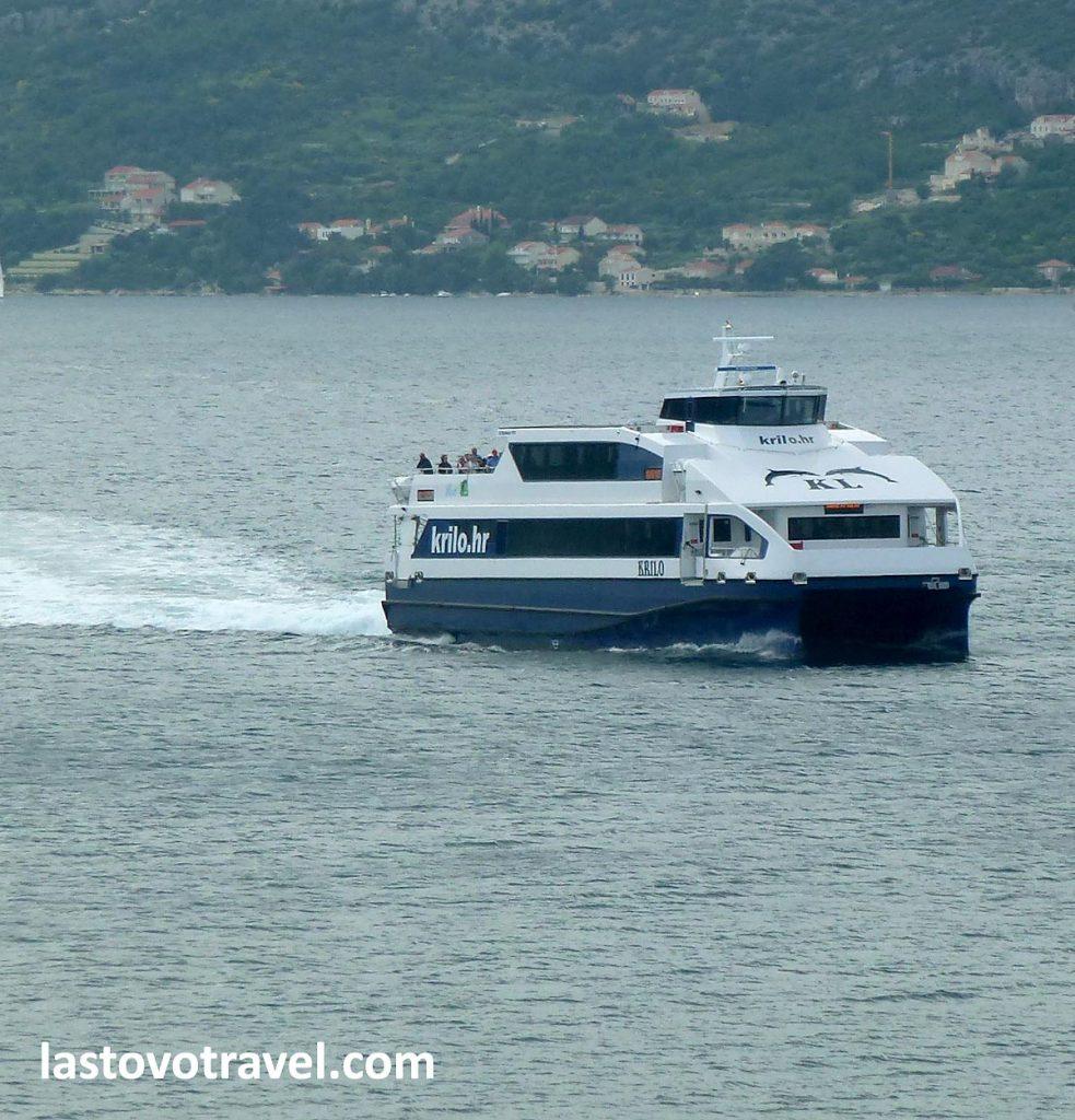 Fast ferry catamaran
