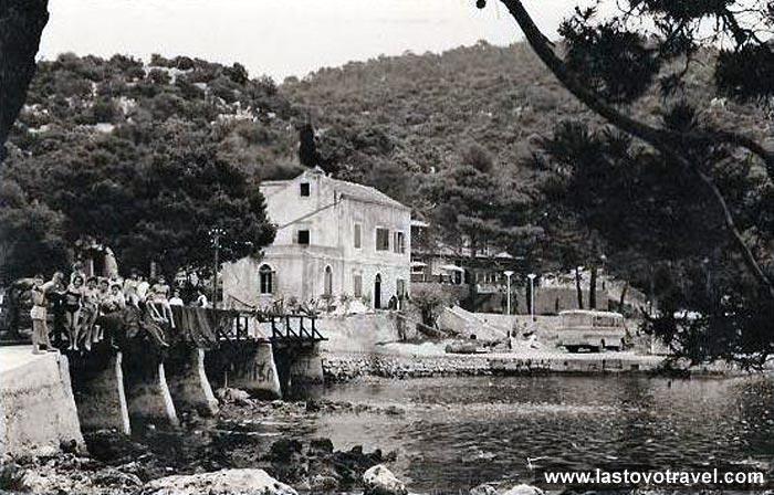Pasadur in 1950s
