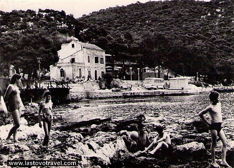Pasadur in 1960s